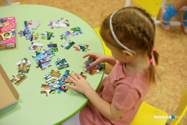 Утрата любимых игрушек может сильно расстроить малышей