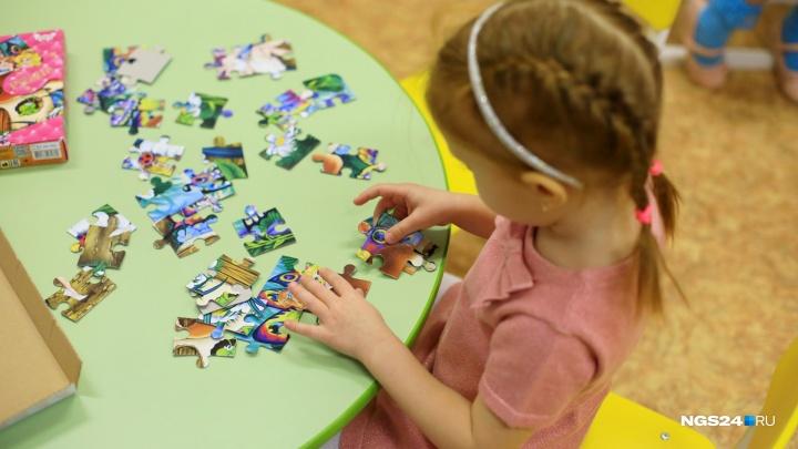 В красноярских детсадах вводят запрет на смартфоны, бижутерию и дорогие игрушки для детей