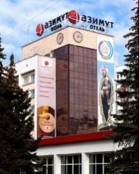 «AZIMUT Отель Уфа» приготовил для всех автомобилистов подарок