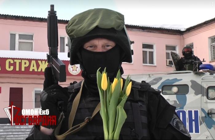 Уральские силовики поздравили свердловчанок с 8 Марта