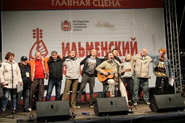 Этим летом Ильменский фестиваль пройдёт в 43-й раз