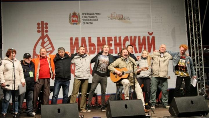 «Получим ещё больше гостей»: организаторы сдвинули сроки проведения Ильменского фестиваля