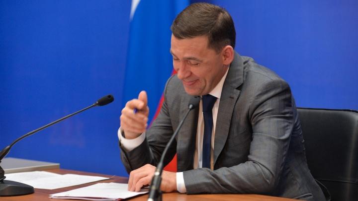 Губернатор Куйвашев подписал придуманный им закон об отмене выборов мэра Екатеринбурга
