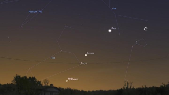 17 сентября уфимцы увидят соединение Марса и Меркурия