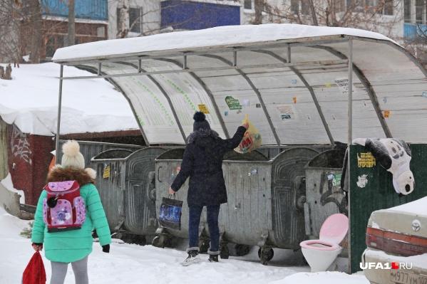 В Башкирии мусор будут вывозить четыре региональных оператора