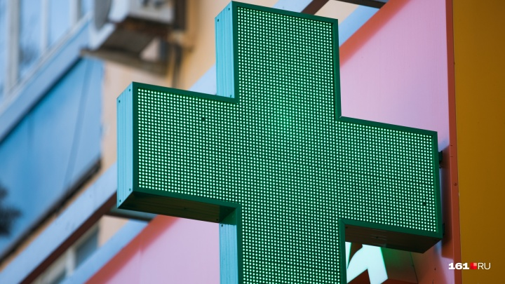 Из нелегальной аптеки в Ростове изъяли лекарств на один миллион рублей