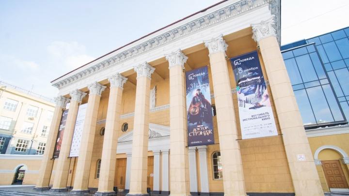 Фестиваль «Современное кино Китая» впервые пройдет в «Победе»