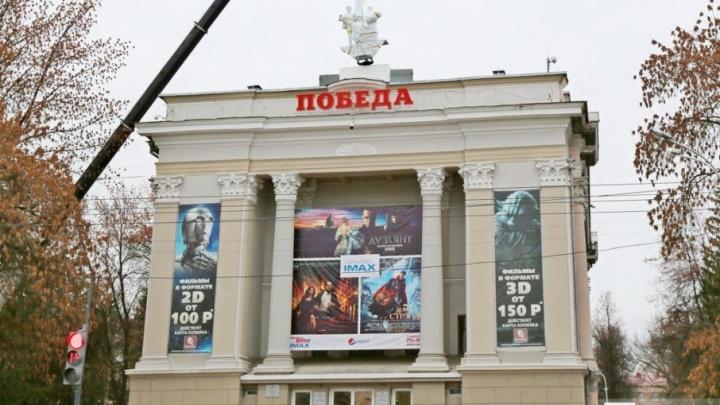 От «Победы» одни убытки – собственники рассказали, почему закрыт кинотеатр