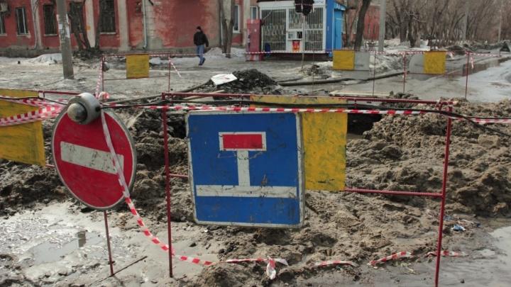 В Кургане перекроют дорогу, чтобы отремонтировать водопровод
