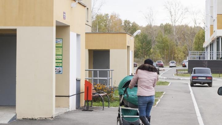 Ущерб — 41 миллион рублей: Курганский городской суд рассмотрит дело о мошенничестве с маткапиталом