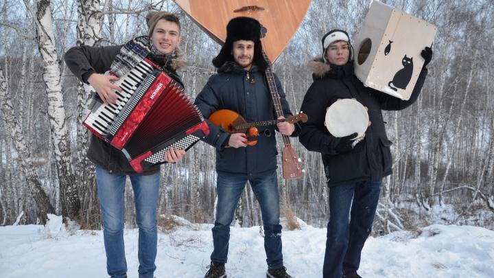 Новосибирские музыканты сняли клип на песню «Despacito»