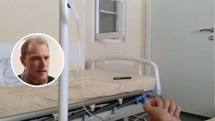 «Приветливость персонала запредельная». Колонка пермяка, лежавшего в инфекционной больнице в Москве