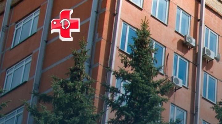 Самарский диагностический центр: качественное медицинское обследование