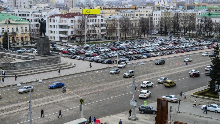 Площадь 1905 года закроют для автомобилей в середине августа из-за Дня города