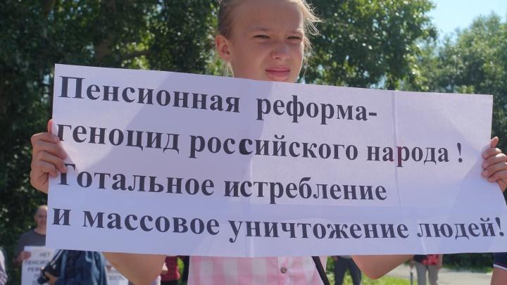 «Это страшная ошибка»: сегодня архангелогородцы вышли на митинг против пенсионной реформы