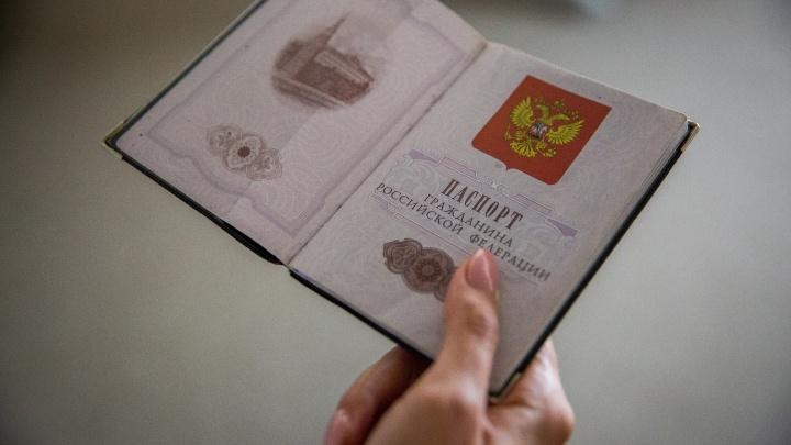Житель Советского района сменил пол — в загсе подтвердили, что теперь он женщина