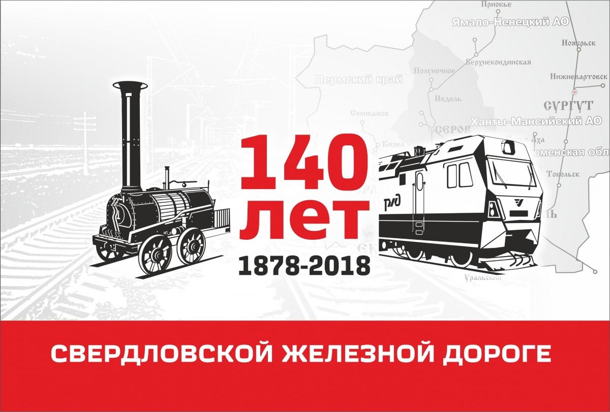 Подпеваем Шнуру, смеёмся с «Уральскими пельменями», пляшем на вокзале и ещё 15 идей для выходных