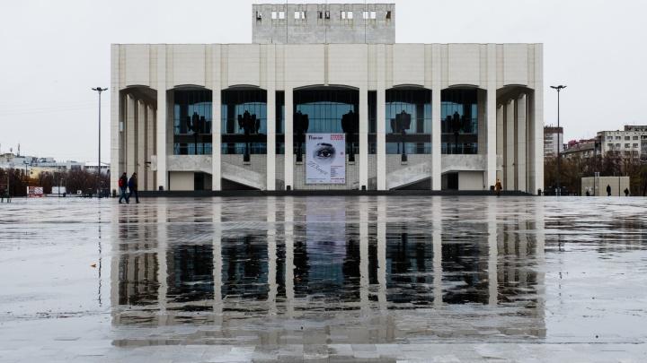 Пермский Театр-Театр облицуют мрамором, а внутри обновят зрительный зал и фойе