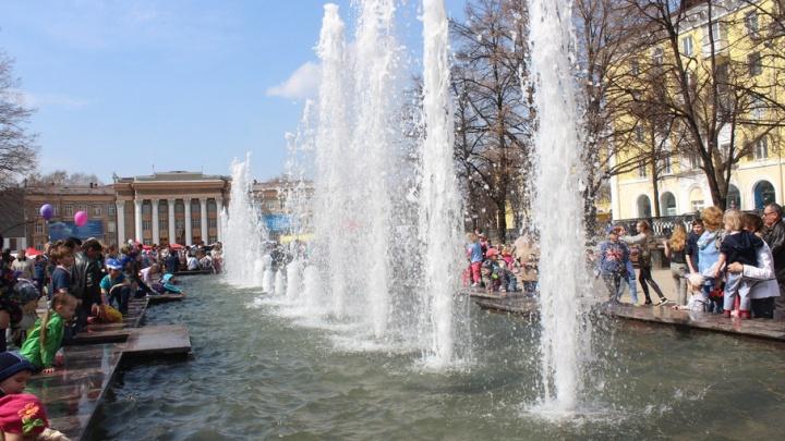 Уфимцев просят выбрать песню для фонтана