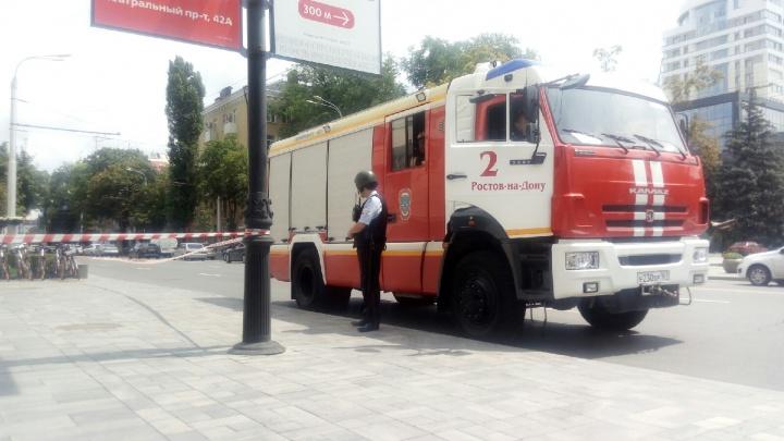 В Ростове эвакуировали главный корпус ЮФУ на Большой Садовой