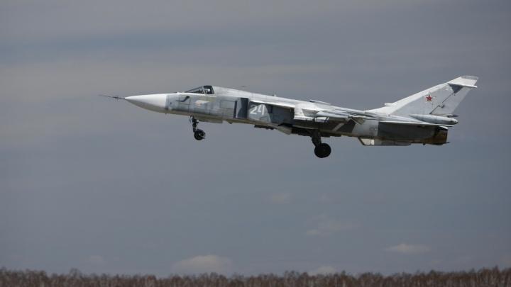 «В пределах границ безопасности»: военные прокомментировали падение ракеты на Южном Урале