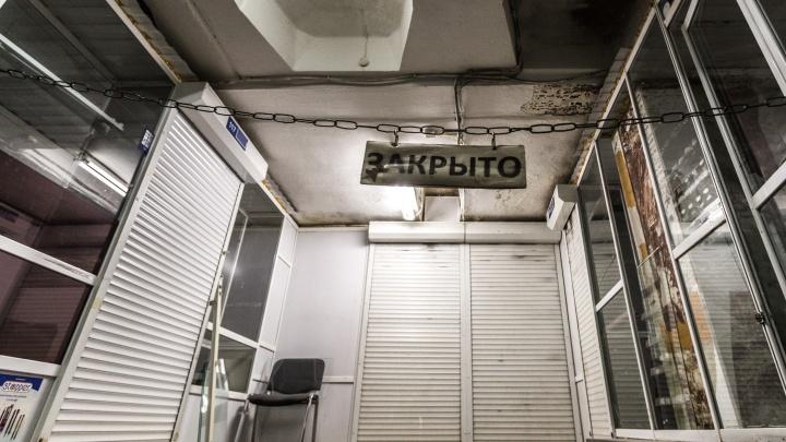 «Несолидно в центре Сибири c такими переходами»: подземные переходы закроют, чтобы сделать шире