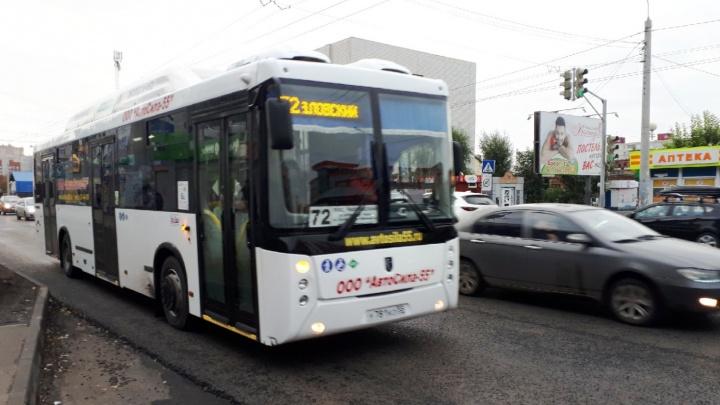 «Автосила-55» закупила новые метановые автобусы на свои маршруты
