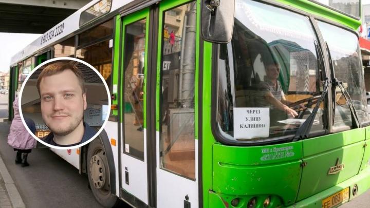 «Транспорт всегда убыточен». Блогер-чиновник рассказал о планах развития автобусных перевозок