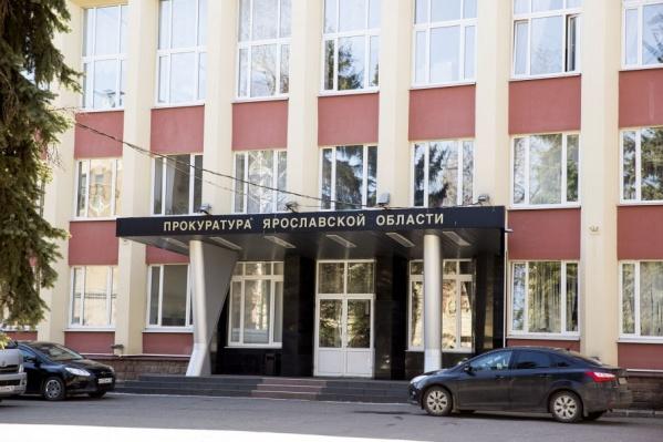 Прокуратура вынесла представление мэру Ярославля, чтобы исправил все нарушения