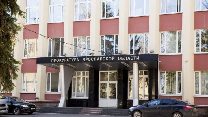 Прокуратура занялась мэрией: в городе незаконно назначали директоров муниципальных компаний