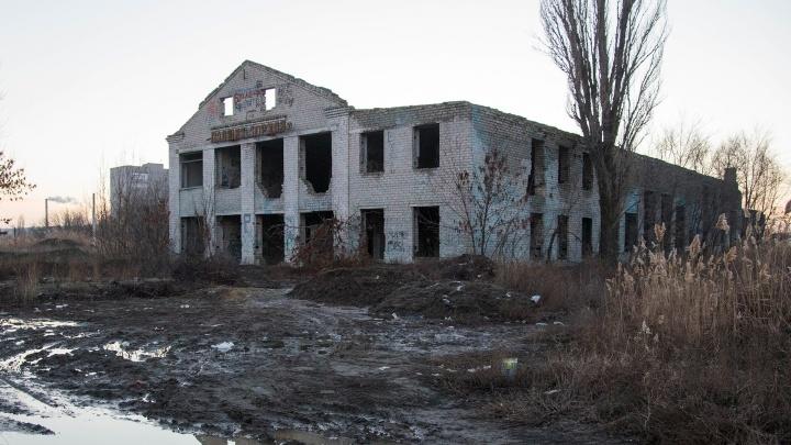 В Волгограде продается заброшенный ДК Павших борцов