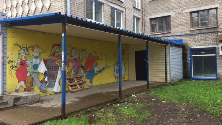 Закрылась круглосуточная столовая при Пермском педуниверситете. Вместо нее появится коворкинг-кафе
