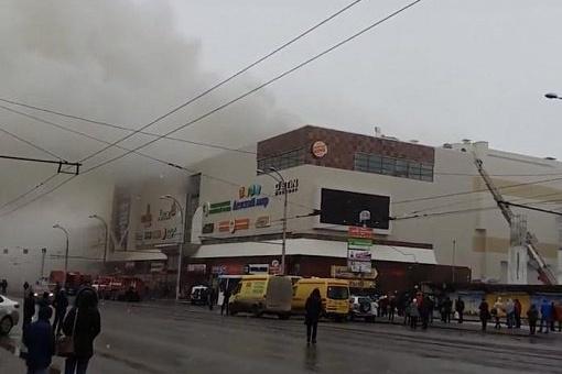 Число погибших в ТЦ«Зимняя вишня» в городе Кемерово продолжает увеличиваться
