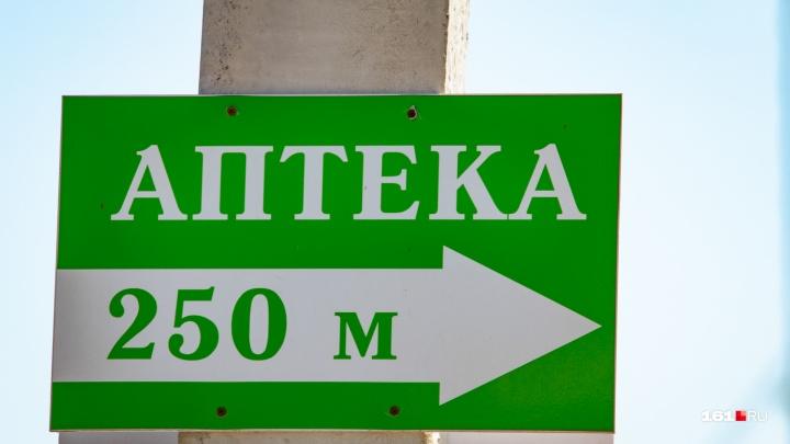 Суд второй раз приостановил работу ростовской аптечной сети за продажу лекарств без рецепта