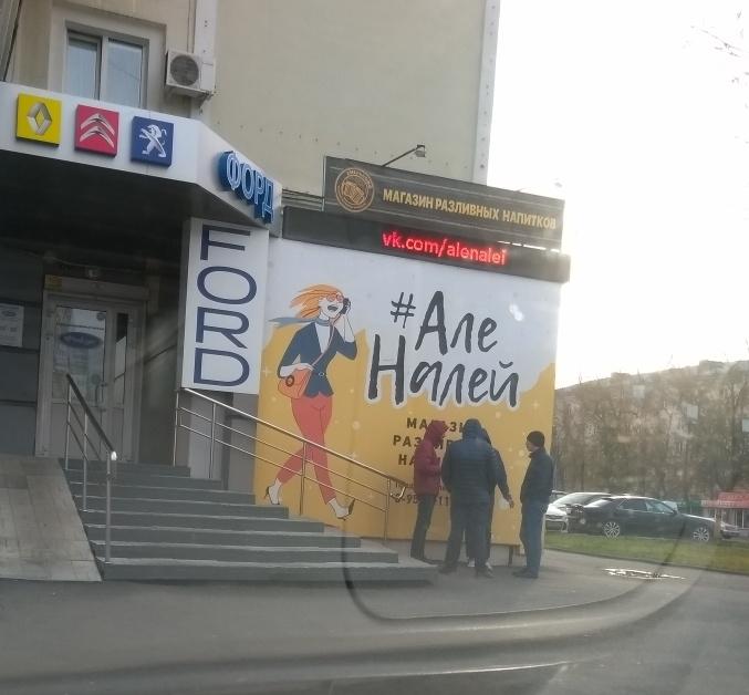 Торговцы не стали заморачиваться с рекламными слоганами