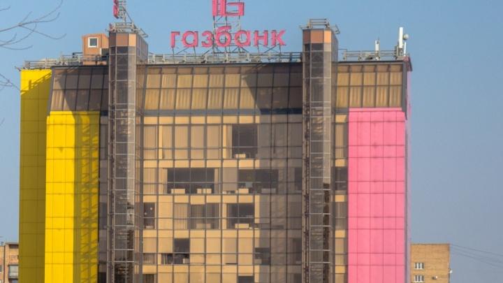 Центробанк отозвал лицензию у самарского «Газбанка»