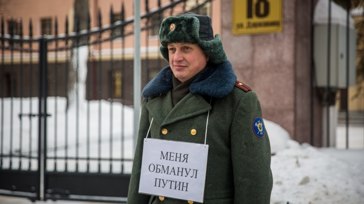 Минобороны даст субсидию на квартиру майору, который устроил акцию протеста у здания полпредства