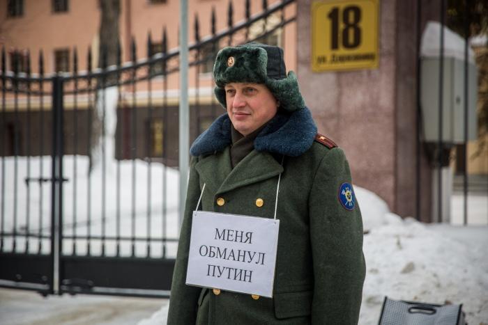 Майор Скубак вышел на одиночный пикет после увольнения из ракетной дивизии