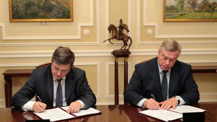Правительство Ростовской области и банк УРАЛСИБ подписали соглашение о сотрудничестве