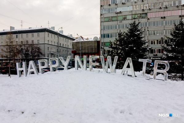 Авиакомпания обыграла надпись, заменив слово Year (год) на Air