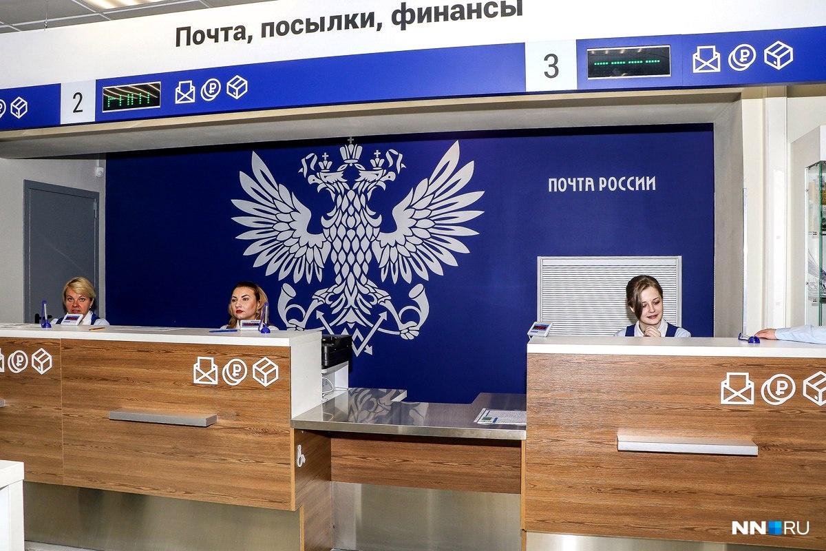 «Почта России» хочет открыть 500 отделений в 2018