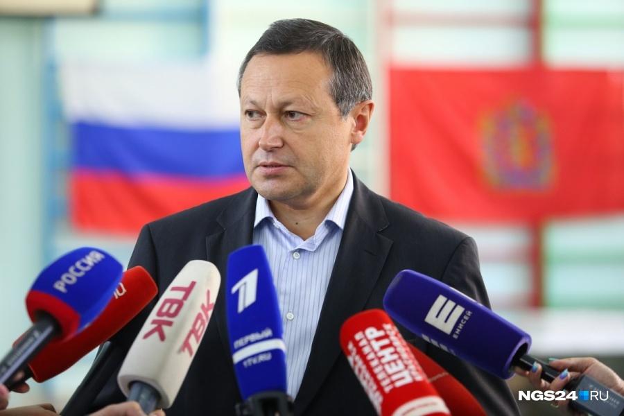 Мэр Красноярска иего замы отчитались одоходах за прошедший год