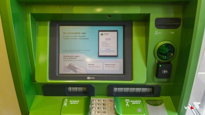 «Зажевало карточку»: в Волгограде разгневанный пенсионер расстрелял банкомат и терминал оплаты
