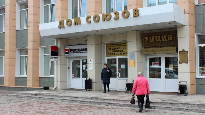 В Омске осудили главу религиозной организации, у участников которой нашли нарушения психики
