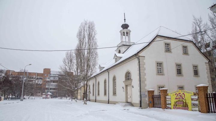 «Рождественские мелодии»: волгоградцев зовут послушать орган «Старой Сарепты»