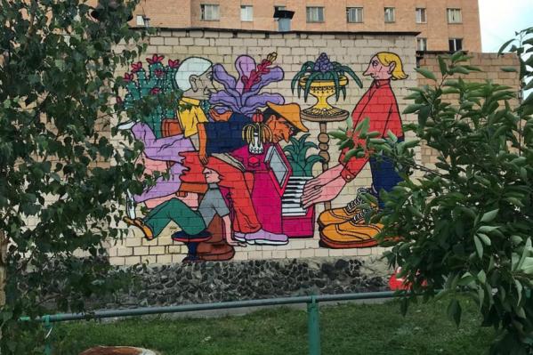 Арт про клиповое мышление художника Василия Грино