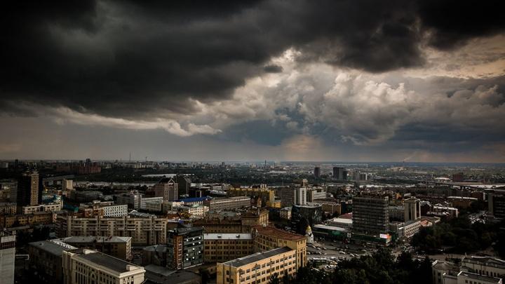 К Новосибирску приближается сильный шторм