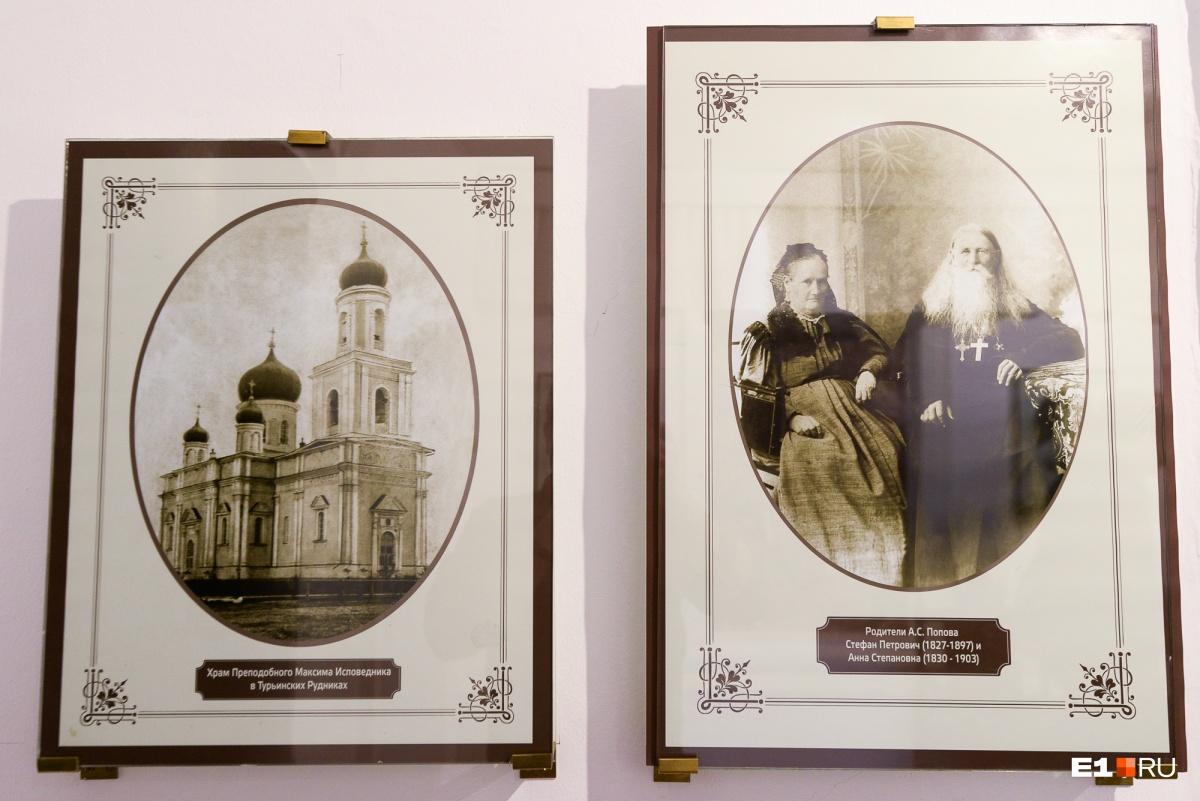 Мужчины в семье Поповых из поколения в поколение служили церкви. Александр стал исключением