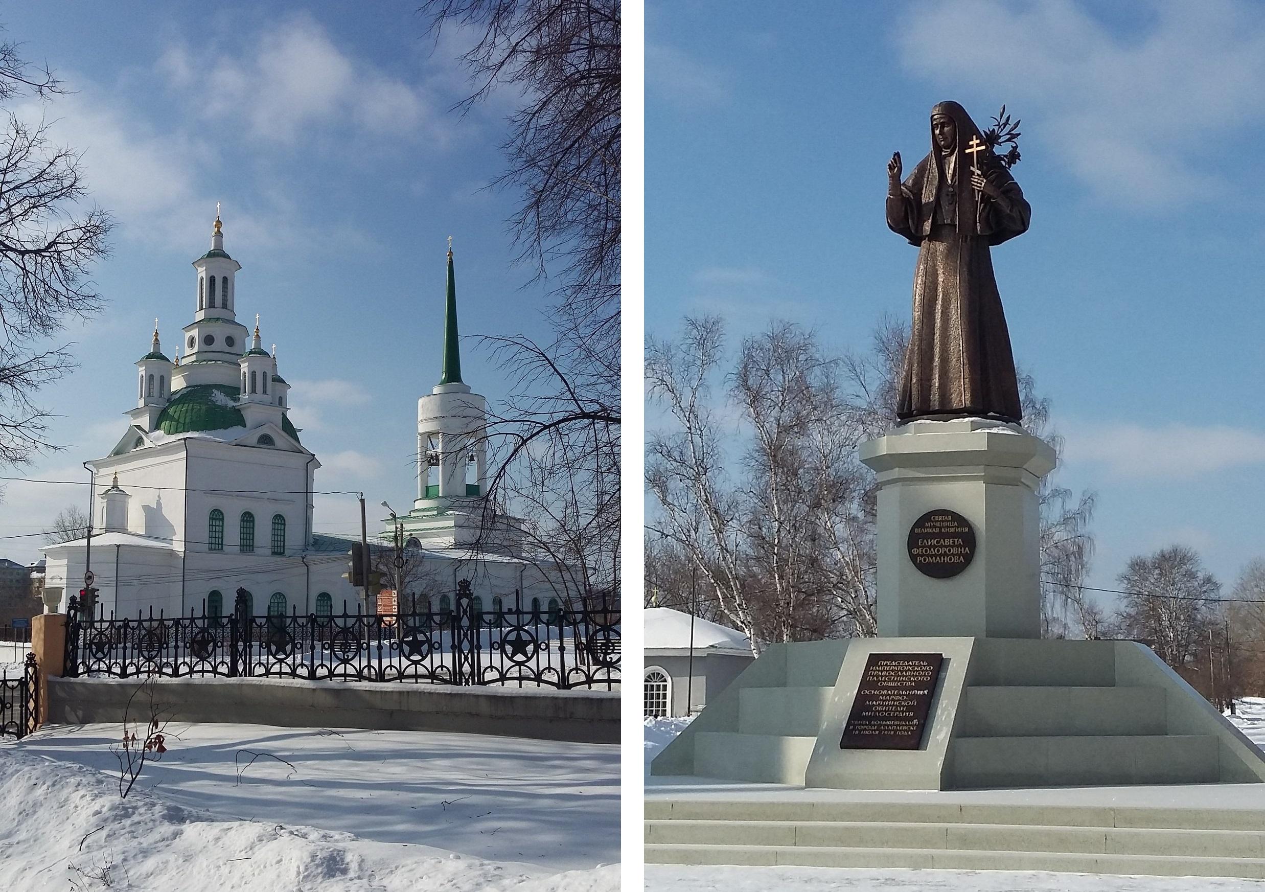 Церковь и памятник великой княгине Елизавете Фёдоровне