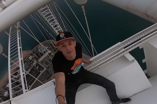 Самое высокое колесо обозрения в мире покорил 21-летний Илья